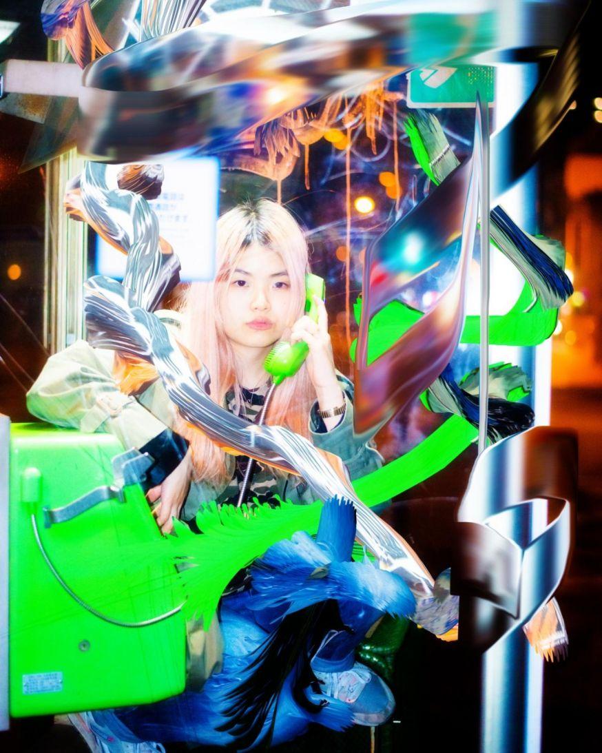 Kenta Cobayashi N-Tokyo unseen amsterdam