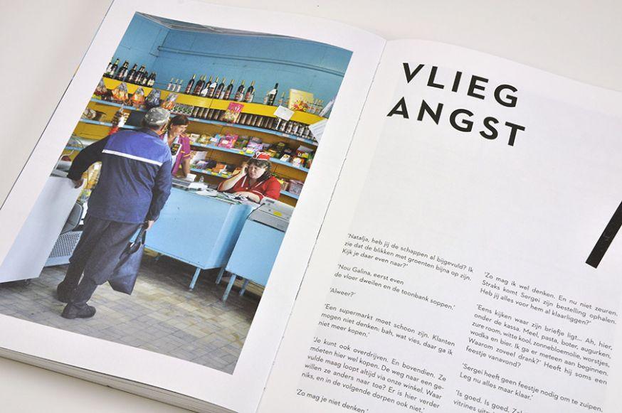 Hotel Heilstaat – nieuw fotoboek van Verse Beeldwaren