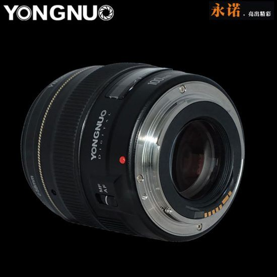 Yongnuo YN 100mm f/2