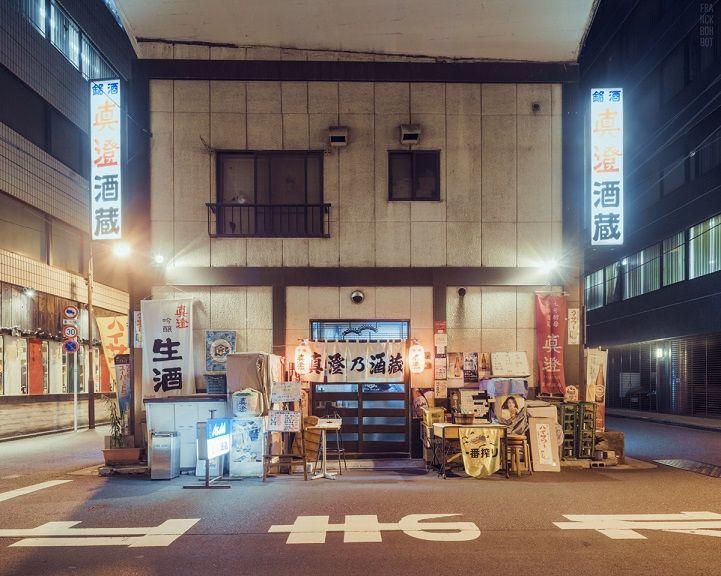 Franck Bohbot fotografeert verlaten Tokio