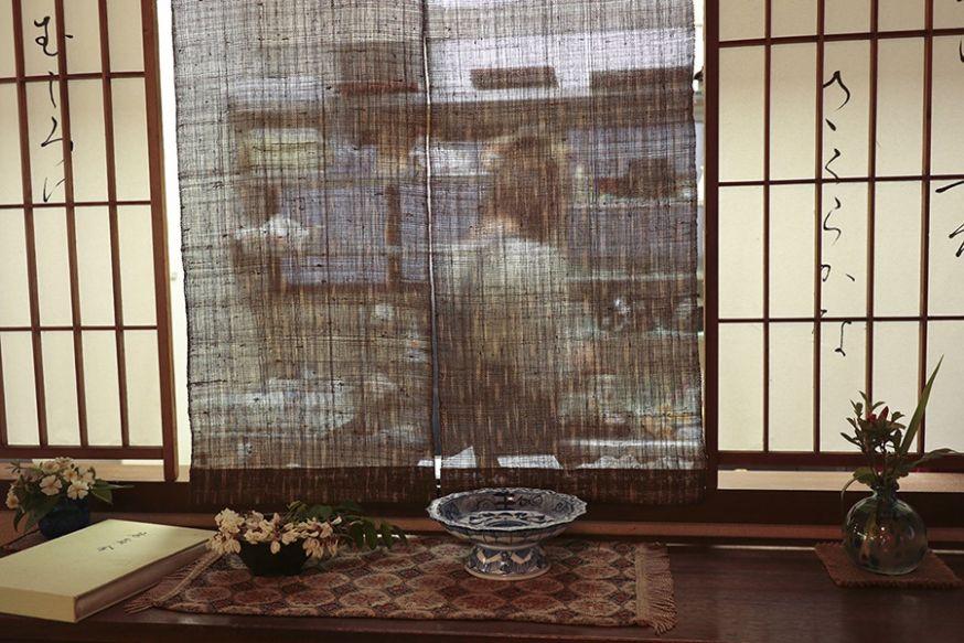 intermezzo japan Martin van thiel
