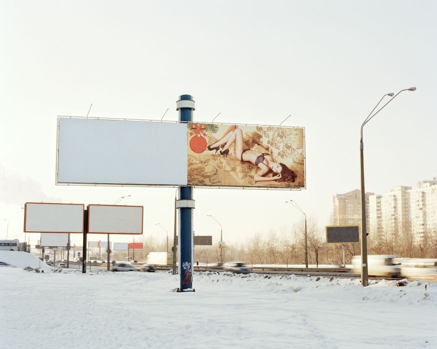 Publicite 1 advertisement 1 from the series Ekaterina 2012 C Romain Mader ECAL.jpg