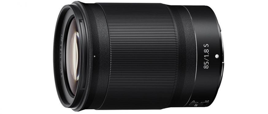 Nikon Z 24-70 f/2.8 S