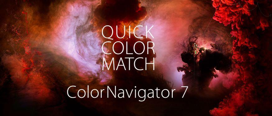 EIZO colornavigator 7 introductie op photokina