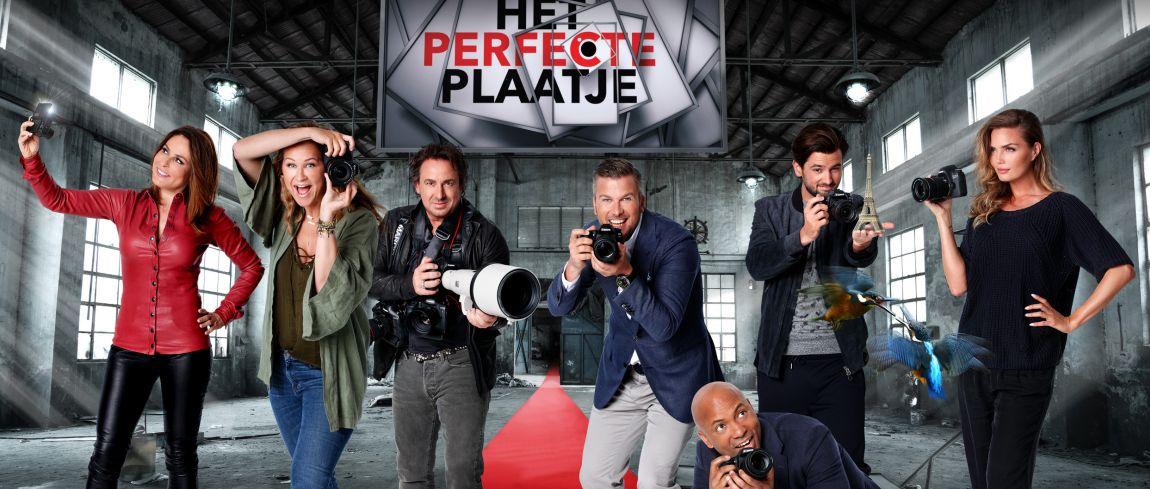 Nieuw Op Televisie Het Perfecte Plaatje Canon Hoofdsponsor Digifoto Pro