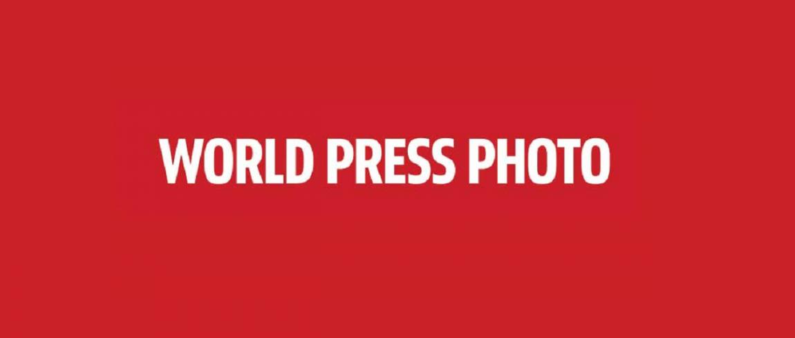 2017 Photo Contest
