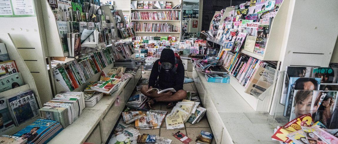 Vragen rondom foto's van de verboden zone Fukushima